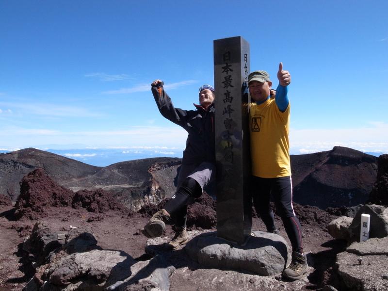 富士山登頂!!!_c0218716_19191919.jpg