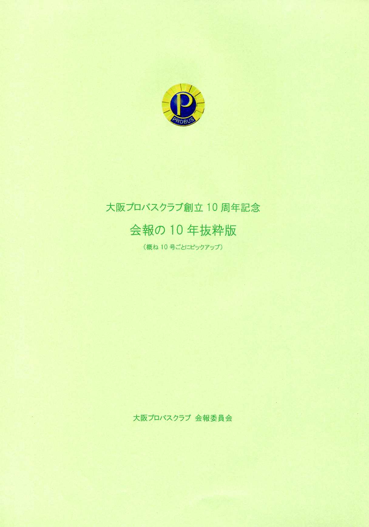 f0186621_863327.jpg