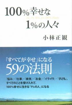 f0055024_5591298.jpg