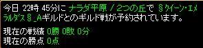 a0157425_2053799.jpg