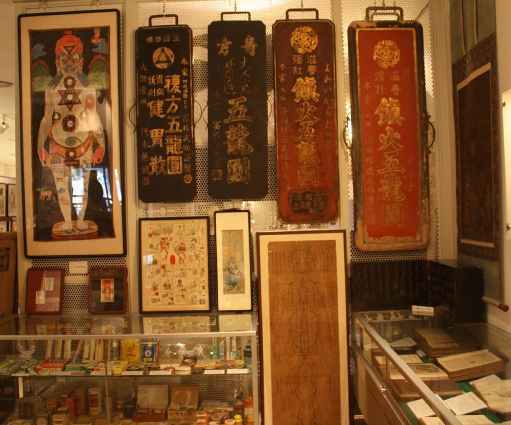 日本歯科大学新潟生命歯学部・医の博物館はすばらしい・・・_d0178825_15105887.jpg