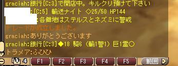 f0202427_219299.jpg
