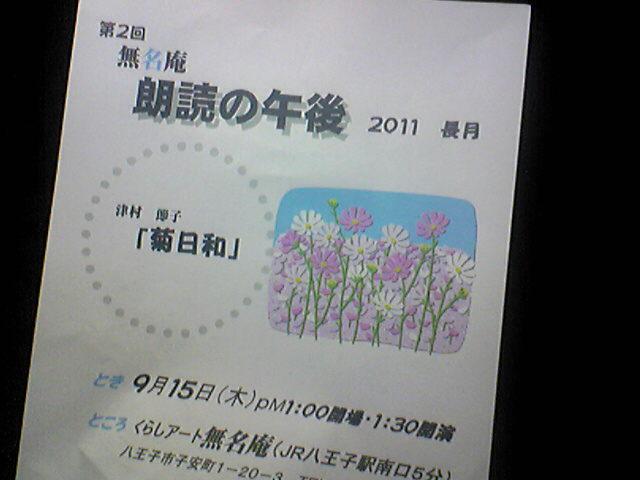 c0211734_20514932.jpg