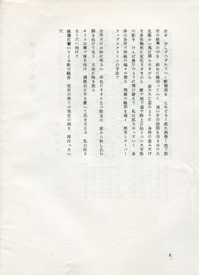 b0081843_1952158.jpg