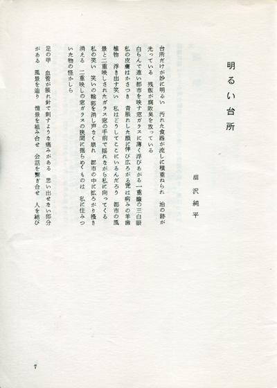 b0081843_19522652.jpg