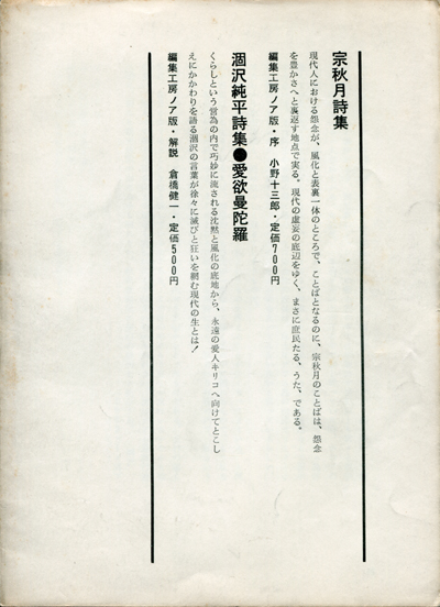 b0081843_19523343.jpg