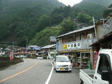 新四国曼茶羅霊場を歩く81日目 8...