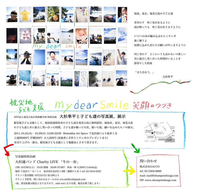 d0248447_18395411.jpg
