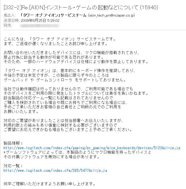 b0075548_9114694.jpg
