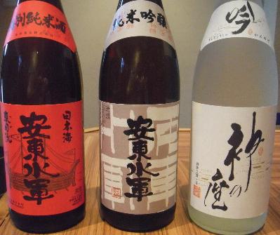 鰺ヶ沢 【安東水軍】 尾崎酒造店_f0193752_15353097.jpg