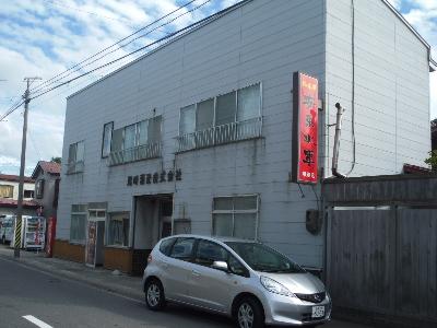鰺ヶ沢 【安東水軍】 尾崎酒造店_f0193752_1561478.jpg