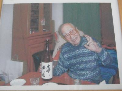 鰺ヶ沢 【安東水軍】 尾崎酒造店_f0193752_16252328.jpg