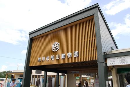 花と動物と肉と。(北海道旅行③)_b0128954_1385389.jpg
