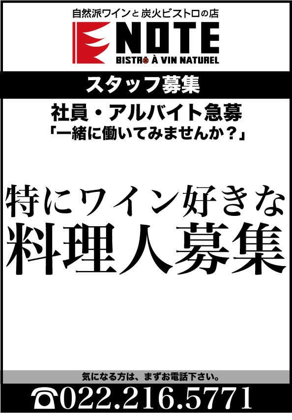 b0197969_15581821.jpg