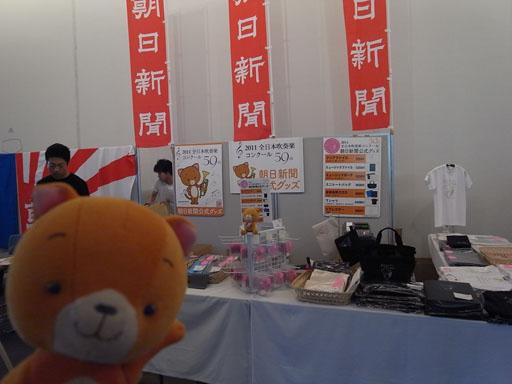 こまねこ北海道吹奏楽コンクールレポート_c0084780_012854.jpg