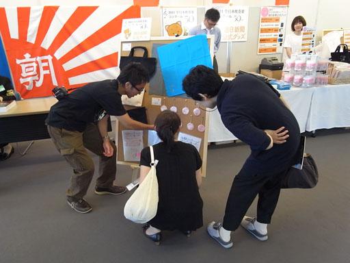 こまねこ北海道吹奏楽コンクールレポート_c0084780_0131267.jpg
