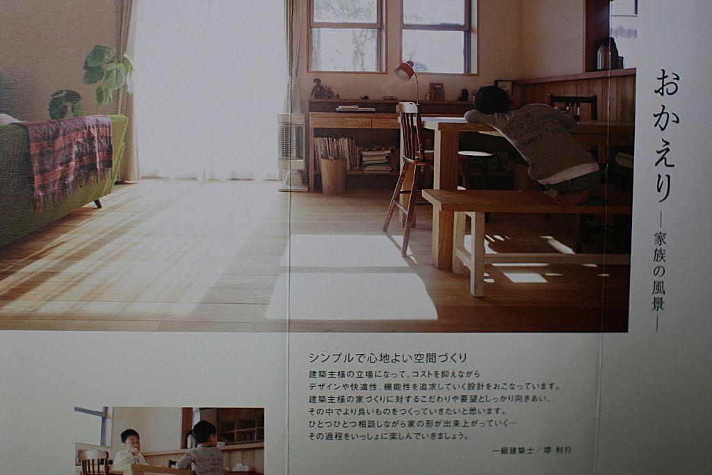 e0145995_2057537.jpg