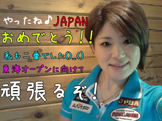 軽井沢オープン_d0156997_13194571.jpg