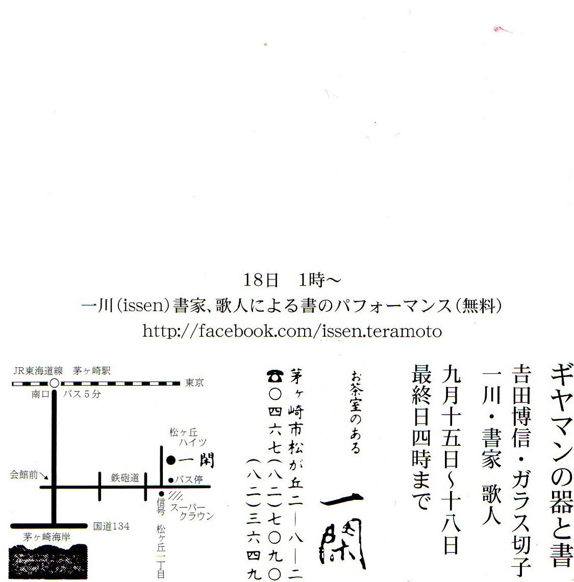 f0110498_11112715.jpg