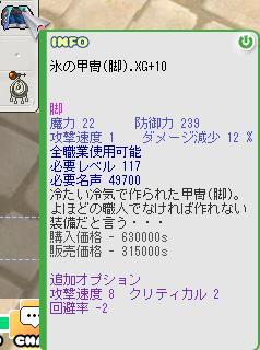 b0169804_15283589.jpg