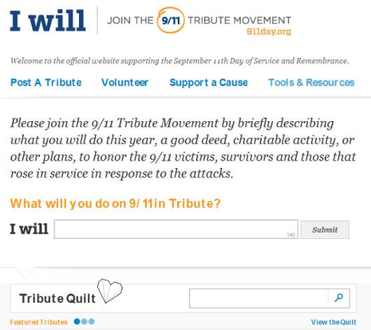 9/11に何か良いことをしよう!!!というI Willキャンペーン_b0007805_2493333.jpg