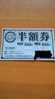 e0091220_15561021.jpg