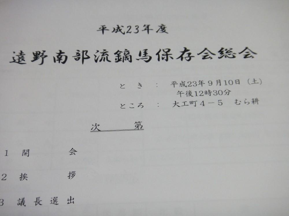 会議へ_c0111229_18223188.jpg