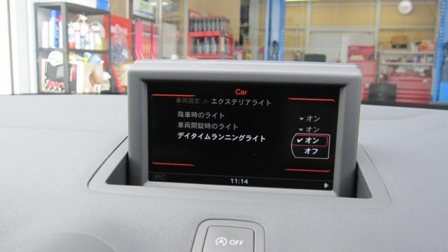 c0099339_20103653.jpg