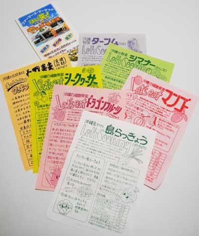 KAWABE博士夫妻の沖縄みやげ_d0130640_1124665.jpg