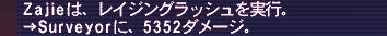 b0009044_23159.jpg