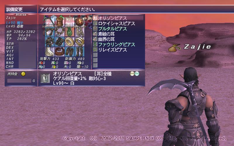 b0009044_236532.jpg