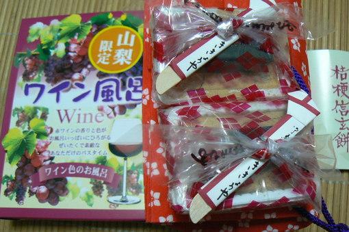 葡萄を買いに山梨へ_b0177649_2253332.jpg