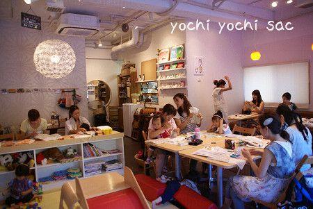 yochi yochi sac 一日目終了しました♪_a0094058_13155063.jpg