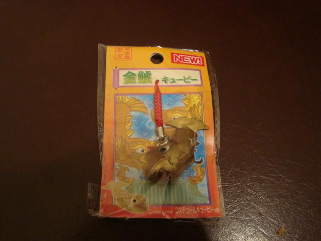 ご当地キューピー ~東京&名古屋~_f0232060_15231271.jpg
