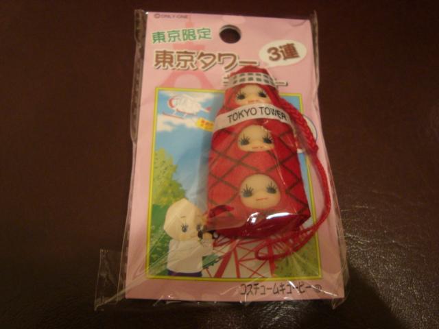 ご当地キューピー ~東京&名古屋~_f0232060_1621189.jpg