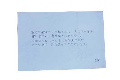 b0203161_18495876.jpg