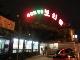 韓国食べ歩き_b0100062_7114688.jpg