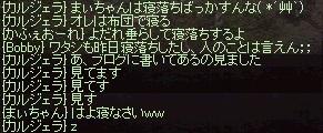 a0201367_2525992.jpg