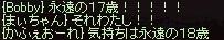a0201367_259992.jpg
