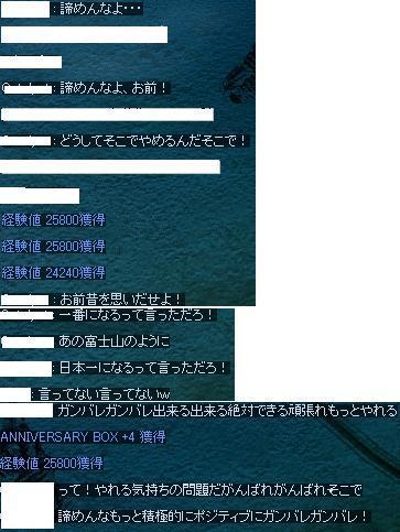 f0233667_16131286.jpg