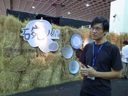 台湾国際文化創意産業博覧会_b0141474_14212952.jpg