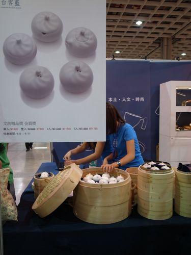 台湾国際文化創意産業博覧会_b0141474_142241.jpg