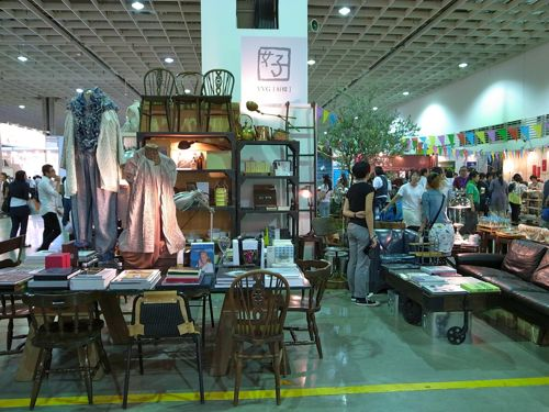 台湾国際文化創意産業博覧会_b0141474_158384.jpg