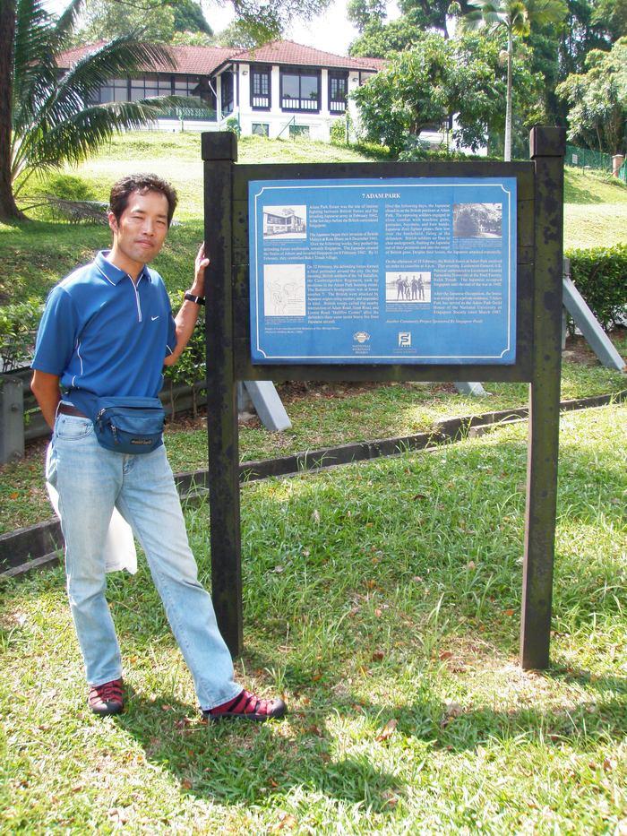 シンガポール・マレー半島の福山歩兵第41連隊の足跡を訪ねて②_c0060075_23455036.jpg