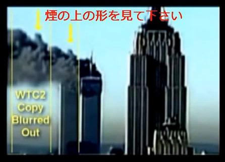 911 【十周年拡大版】_d0061678_2015254.jpg