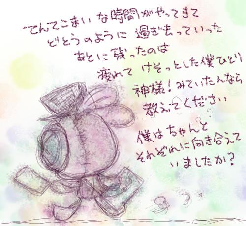 e0224096_10421.jpg