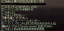 d0019500_8545531.jpg