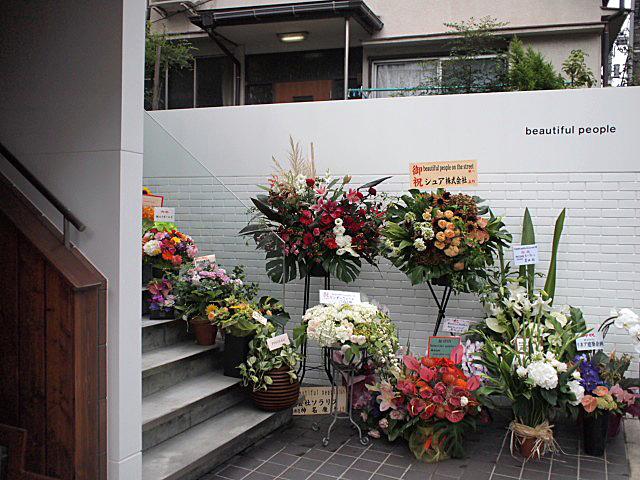 beautiful people 青山 OPEN!_f0010106_1853413.jpg