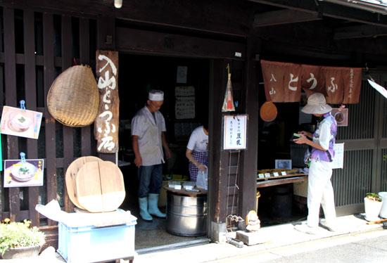 老舗食材巡りツアーと町家のおひる 2_e0048413_16232147.jpg