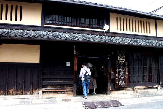 老舗食材巡りツアーと町家のおひる 2_e0048413_1624292.jpg